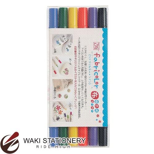 呉竹 ZIG fabricolorツイン 布描き用マーカー 水性顔料インキ 6色セット TC-4000A/6V / 10セット