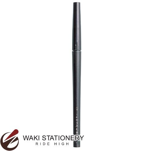呉竹 推奨 くれ竹万年毛筆 数量限定アウトレット最安価格 卓上 DP150-8B 8号 水性染料インキ