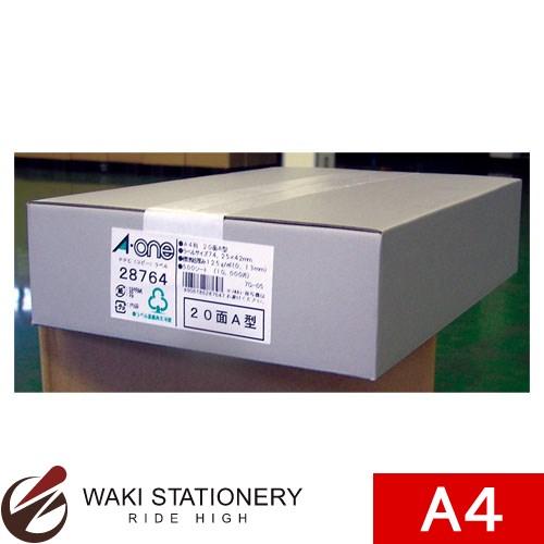 エーワン A-One PPC(コピー)ラベル 20面A型(宛名・表示用) A4判 500シート 28764