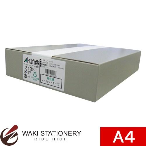 エーワン A-One ラベルシール(プリンタ兼用)再生紙タイプ A4 ノーカット 300シート入 31351
