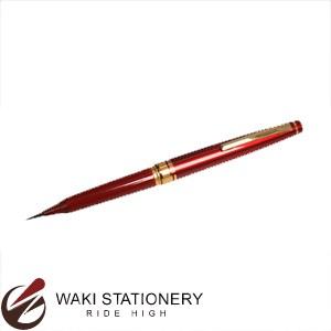 開明 万年毛筆 スタンダード軸 エンジ MA6101 / 5セット