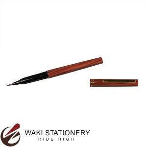 開明 万年毛筆 マーブル軸 茶 MA6202 / 5セット