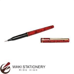 開明 万年毛筆 マーブル軸 エンジ MA6204 / 5セット
