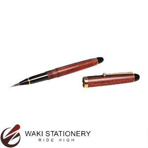 開明 万年毛筆 ウッド軸 赤系 MA6211 / 5セット