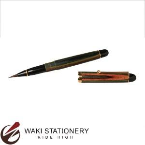 開明 万年毛筆 ウッド軸 緑系 MA6212 / 5セット