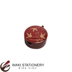 開明 書写・書道用具 墨池 液墨容器 小 エンジ HO7109 / 10セット
