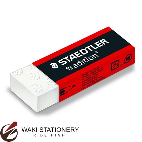 1点までメール便対応可 ステッドラー トラディション 商品追加値下げ在庫復活 日本限定 字消し 20セット 526T20