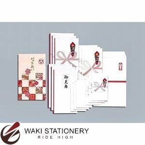マルアイ おつきあいBOX NO.20 BX-20 / 100セット