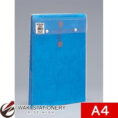 マルアイ 保存袋 NO300 ブルー H-300B / 20セット