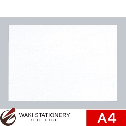 マルアイ 事務表紙 空 A4用 ヒヨ-45 / 400セット
