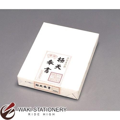 マルアイ 極天 小奉書 ホウ-11 / 4セット