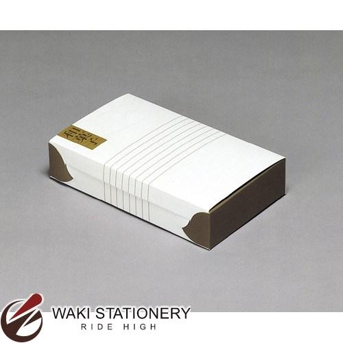 マルアイ 和菓子ケース 10コ入 カシ-オ10 [カシ-オ] / 500セット