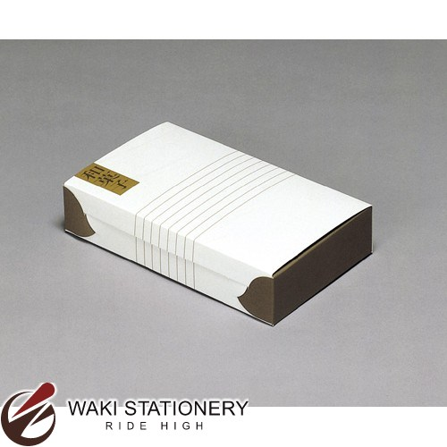 マルアイ 和菓子ケース 20コ入 カシ-オ20 [カシ-オ] / 400セット