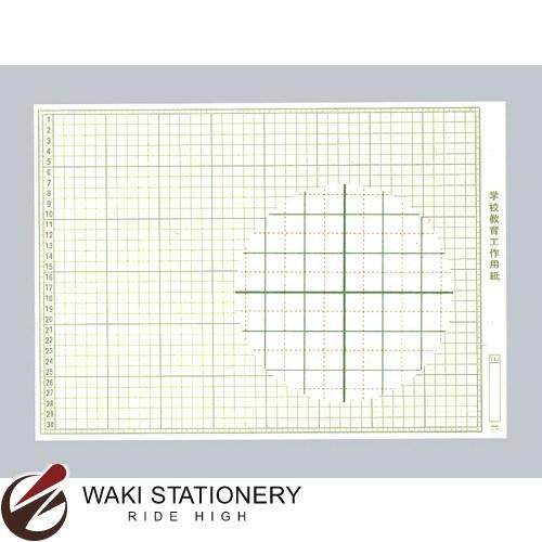 マルアイ 工作用紙 NO.12 コ-12 / 300セット