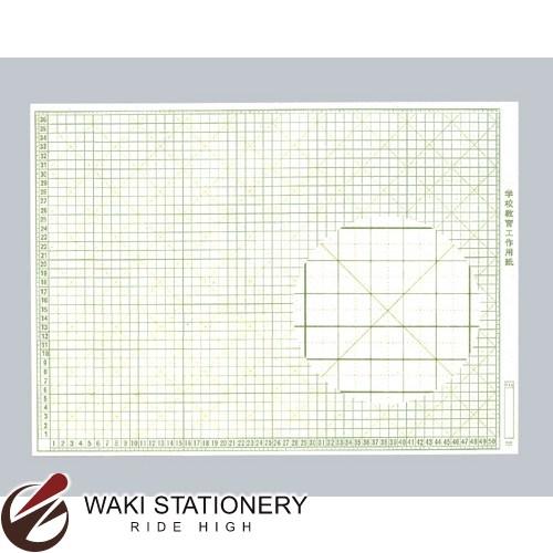 マルアイ 工作用紙 4切 2色 コ-L11 / 200セット