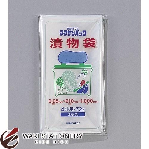 マルアイ ママサンパック漬物袋家庭用4斗 ママ-ツ42 / 120セット