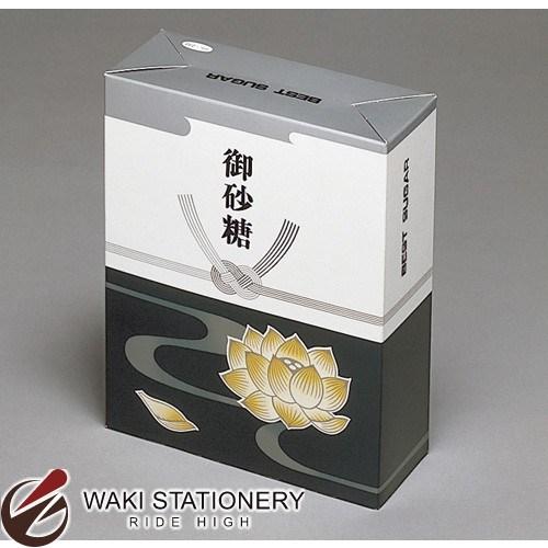 マルアイ 仏 砂糖箱 50 サト-250 / 60セット