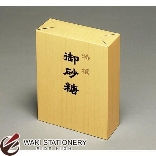 マルアイ 桐 砂糖箱 20 サト-520 / 200セット