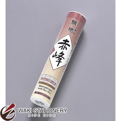 マルアイ 障子紙 赤峰 250巻 シヨ-セキ102 / 50セット
