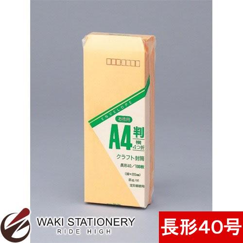 マルアイ お徳用126 長40 85G トク-126 / 10セット