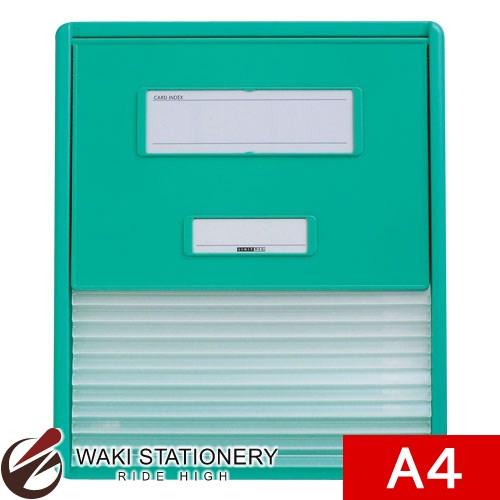 リヒトラブ カラーカードインデックス A4 11ポケット グリーン HC111C-3