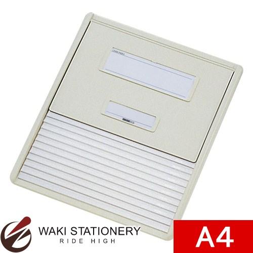 リヒトラブ カラーカードインデックス A4 11ポケット ホワイト HC111C-1
