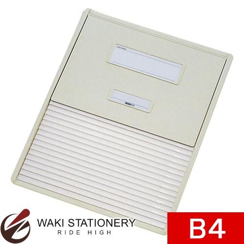 リヒトラブ カラーカードインデックス B4 16ポケット ホワイト HC103C-1