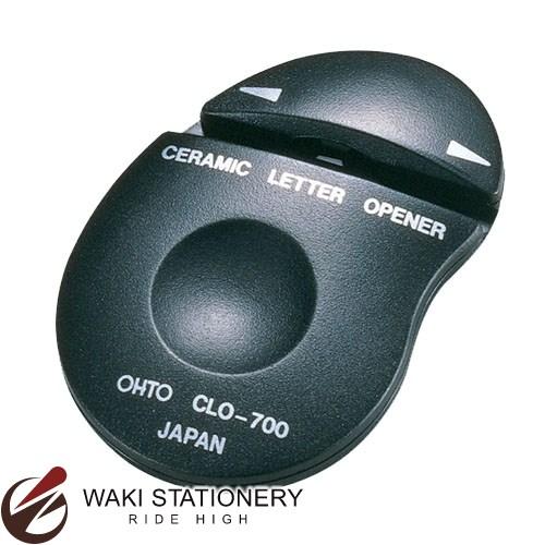 評判 送料0円 10点までメール便対応可 オート セラミックレターオープナー LR CLO-700 クロ CLO-700クロ