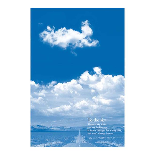 アピカ 意匠はがき箋 To the sky はがきサイズ LE808 / 5セット