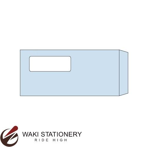 ヒサゴ 窓つき封筒(給与明細書用) 1000枚 MF34T