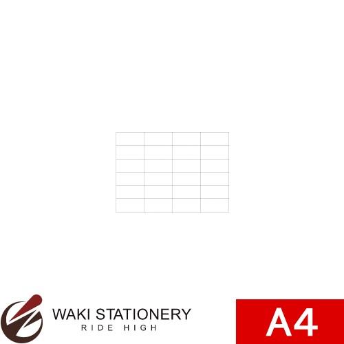 ヒサゴ タックシール 24面 A4 SB863