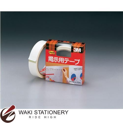 スリーエム [ポスト・イット / Post it] 掲示用テープ ホワイト 24mm×10m 561W / 10巻