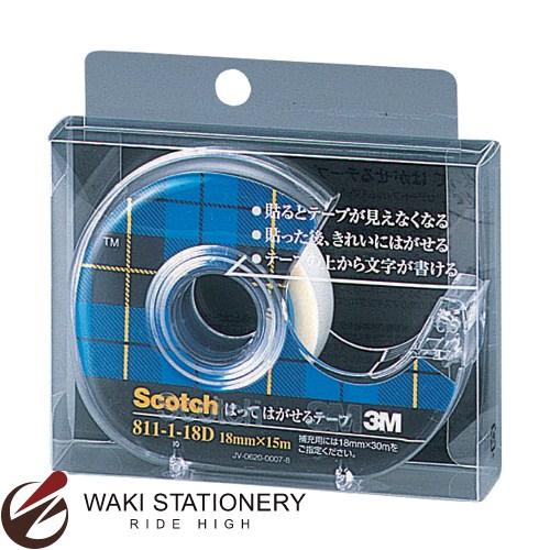 スリーエム スコッチ はってはがせるテープ 30 20 ディスペンサーつき 18mm×15m 巻芯径25mm 811-1-18D 贈呈 テレビで話題 15m巻
