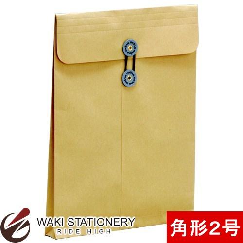 オキナ 保存袋 NO.32 角形2号 32ミリマチ付 HE32 / 50セット