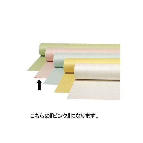 オキナ 全判プロジェクト 方眼罫50mm 50枚巻 ピンク TPZ5PK