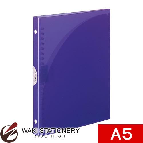 waki stationery kokuyo campus binder adopt slim pp cover a5