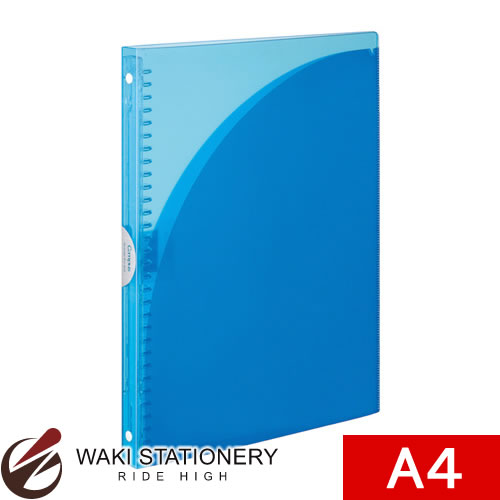 waki stationery kokuyo campus binder adopt slim pp cover a4