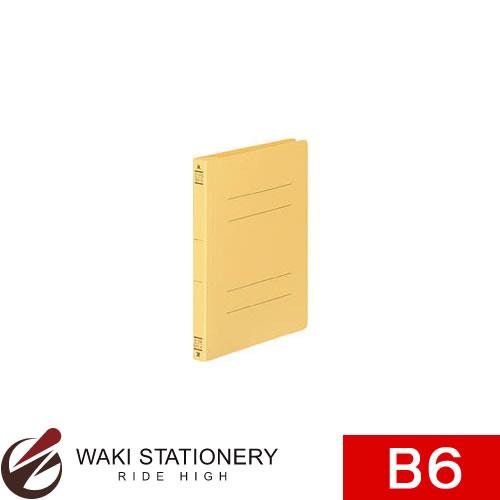 コクヨ フラットファイル V樹脂製とじ具 B6縦 15mmとじ (黄) フ-V13Y / 10セット