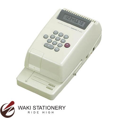 コクヨ 電子チェックライター 8桁 コードレス リピート印字 IS-E21