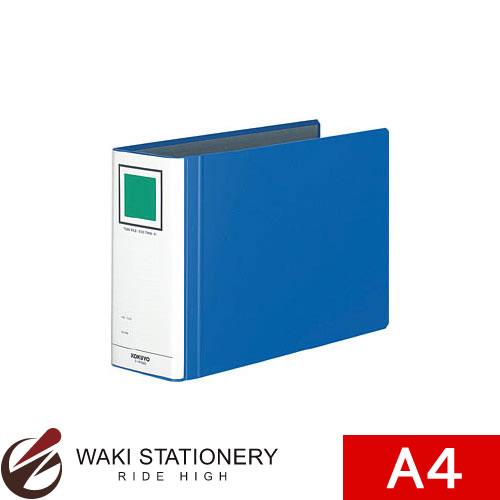 セール特価 評判 コクヨ ファイル A4 チューブファイル エコツインR-A4横 2穴 80mmとじ 青 フ-RT685B