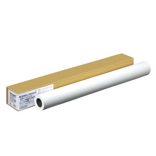コクヨ 大判インクジェットプリンタ用紙 マット紙・厚手914mm幅×30m巻 1本 KJ-WMA914