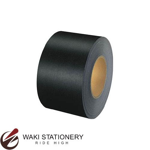 コクヨ 製本テープ (業務用) ペーパークロスタイプ 100mm×50m 黒 T-K400ND