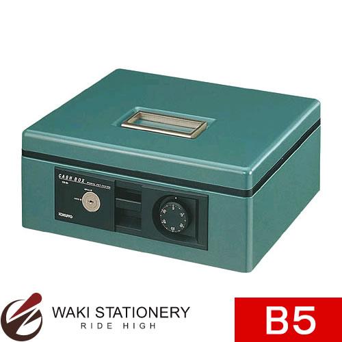 コクヨ 手提げ金庫 B5 シリンダー錠・ダイヤル錠・ブザー付き 緑グリーン CB-B12G