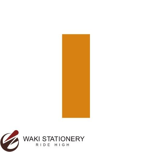 ササガワ タカ印 ケイコーポスター 特上 13-3044 4号大 橙 数量は多 ※ラッピング ※