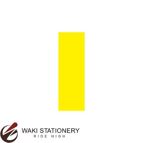 ササガワ タカ印 ケイコーポスター 特上 最新アイテム レモン 13-3045 4号大 激安挑戦中