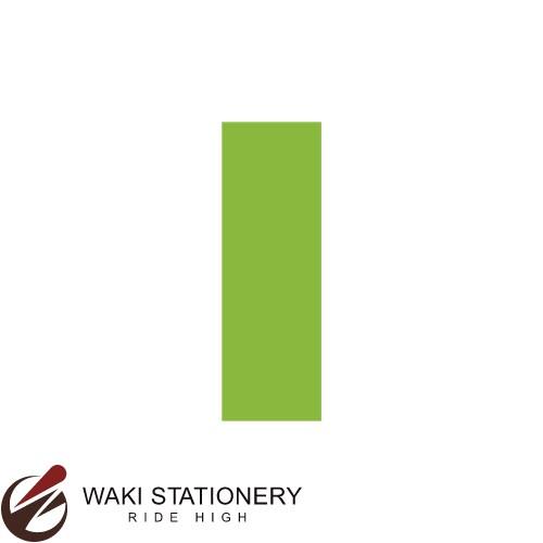 ササガワ タカ印 ケイコーポスター 特上 4号大 緑 セール品 春の新作シューズ満載 13-3046