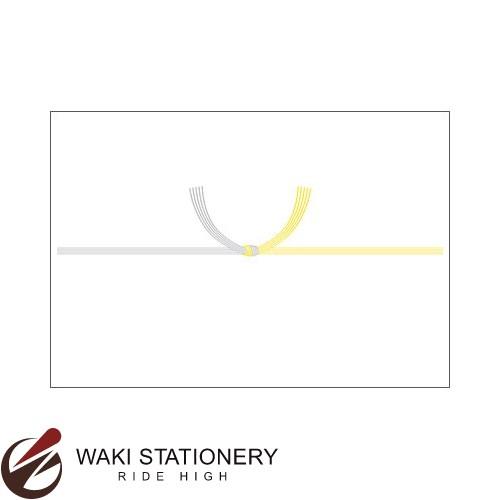 ササガワ [タカ印] のし紙 黄水引 京 中杉(反物)判 ケース入 2-1342 / 5セット