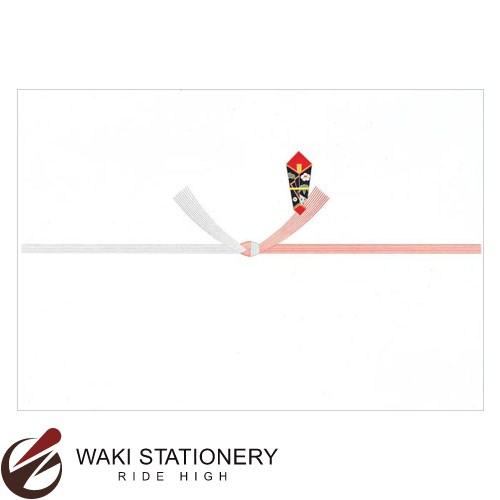 ササガワ [タカ印] のし紙 十本結切 京 大杉(大反物)判 ケース入 2-1701 / 5セット