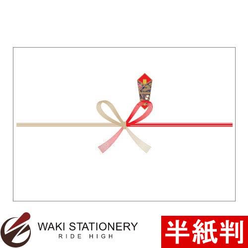ササガワ [タカ印] のし紙 祝 京 半紙判 パック入 2-505 / 30セット