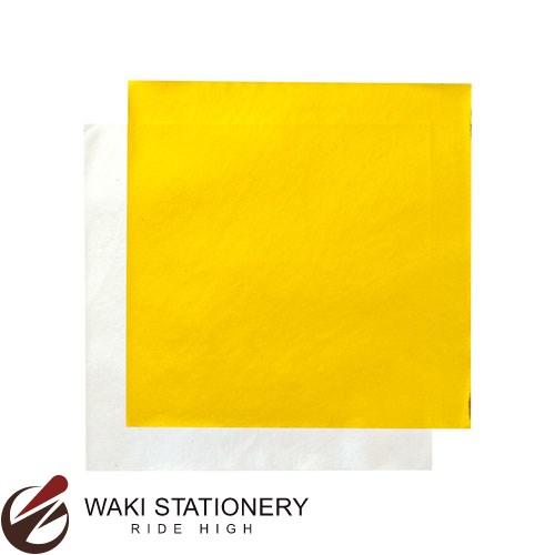ササガワ [タカ印] 金紙 H・小判 金 31-31 / 5セット【折り紙】
